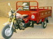 Lifan LF200ZH-D cargo moto three-wheeler