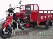 Lifan LF200ZH-P cargo moto three-wheeler