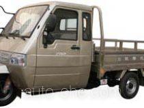 Lifan LF250ZH cab cargo moto three-wheeler