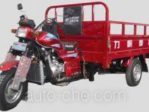 Lifan LF250ZH-2B cargo moto three-wheeler