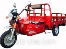Lifan electric cargo moto three-wheeler