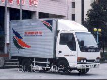 Lifan LF5042XXY2 box van truck