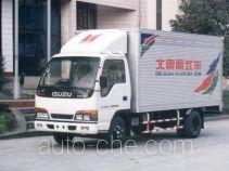 Lifan LF5043XXYB2 box van truck