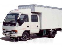 Lifan LF5046XXYS box van truck