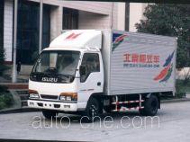 Lifan LF5048XXYB2 box van truck