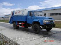 Lifan LF5110ZYSF garbage compactor truck