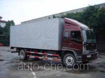 Lifan LF5160XXY box van truck