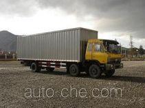 Lifan LF5160XXYQG box van truck