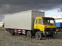Lifan LF5160XXYQG1 box van truck