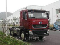 Geaolei LFJ3255G1 dump truck chassis