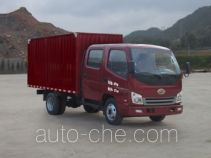 Sojen LFJ5030XXYN1 box van truck