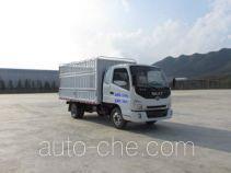 Sojen LFJ5035CCYG1 stake truck