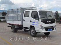 Sojen LFJ5035CCYN1 stake truck