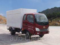 Skat LFJ5036XXYG2 box van truck