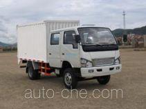 Skat LFJ5040XXYN box van truck
