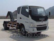 斯卡特牌LFJ5040ZXX型车厢可卸式垃圾车