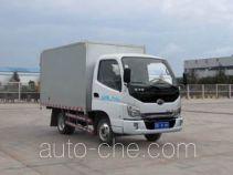 Skat LFJ5043XXYT1 box van truck