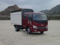 Skat LFJ5047CPYN1 soft top box van truck