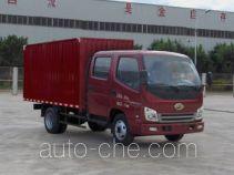 Sojen LFJ5047XXYN1 box van truck