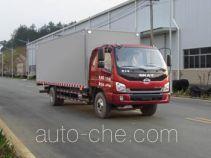 Sojen LFJ5090XXYG1 box van truck