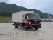 Skat LFJ5130XXYG1 box van truck