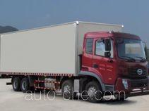 Kaiwoda LFJ5310XXY2 box van truck