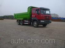 Fushi LFS5250ZLJLQA dump garbage truck