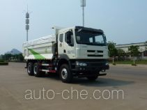 Fushi LFS5251ZLJLQA garbage truck