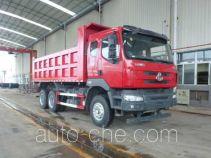Fushi LFS5251ZLJLQB dump garbage truck