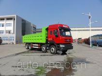 Fushi LFS5310ZLJLQA dump garbage truck