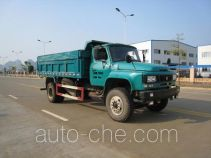 Yunli LG5070ZLJC dump garbage truck