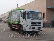 Yunli LG5120ZYSD5 garbage compactor truck