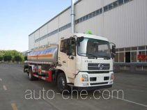 Yunli LG5160GYYD4 oil tank truck