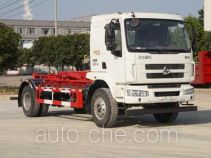 Yunli LG5160ZXXC5 detachable body garbage truck