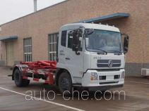 Yunli LG5160ZXXD5 detachable body garbage truck