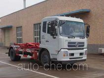 Yunli LG5160ZXXD5 мусоровоз с отсоединяемым кузовом