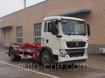 Yunli LG5160ZXXZ5 detachable body garbage truck