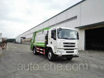 Yunli LG5160ZYSC garbage compactor truck