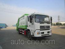Yunli LG5160ZYSD garbage compactor truck