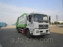 Yunli LG5160ZYSD5 garbage compactor truck