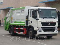 Yunli LG5160ZYSZ5 garbage compactor truck