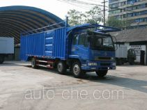 Yunli LG5200TCL car transport truck