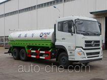 Yunli LG5250GSSD5 sprinkler machine (water tank truck)
