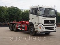 Yunli LG5250ZXXD5 detachable body garbage truck