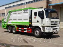 Yunli LG5250ZYSC garbage compactor truck