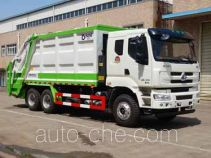 Yunli LG5250ZYSC5 garbage compactor truck