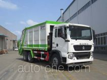 运力牌LG5250ZYSZ型压缩式垃圾车