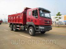 Yunli LG5251ZLJC dump garbage truck