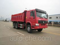 Yunli LG5251ZLJZ dump garbage truck