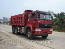 Yunli LG5252ZLJZ dump garbage truck